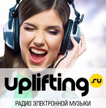 Радио электронной музыки онлайн